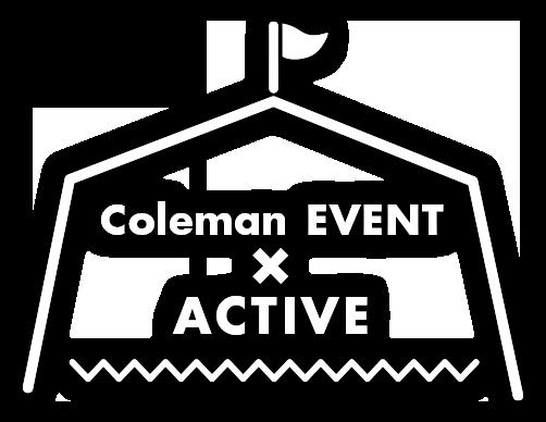 Coleman EVENT × ACTIVE