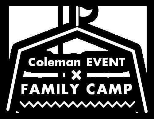 Coleman EVENT × FES
