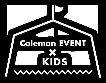 Coleman EVENT × KIDS
