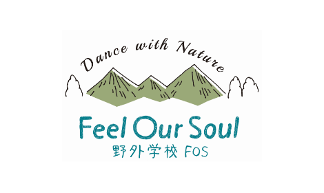 Dance with Nature(野外学校FOS)
