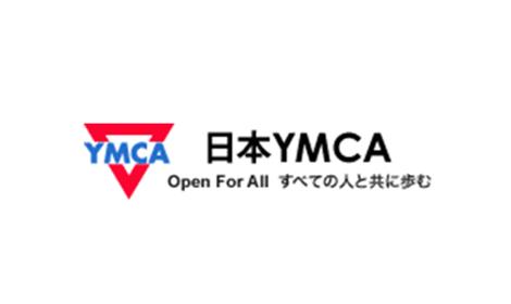 YMCA障がい児プログラム(公益財団法人 YMCA同盟)
