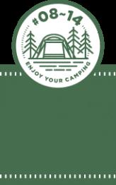 キャンプの過ごし方編
