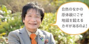 """尾木ママが語る、家族キャンプの""""すごい力"""""""