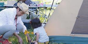 「家族キャンプに関する意識調査」レポート