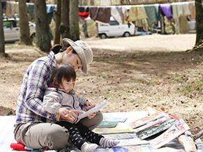 2009年に親子で参加した冒険キャンプ。1歳6ヵ月だったお嬢さんはこの時すでにキャンプ経験5回目。現在7歳でまもなく60回(約100泊)を迎えるという