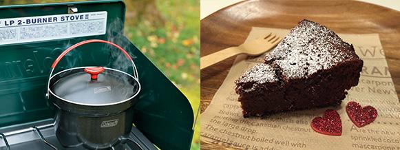 お気に入りの商品は「アルミライスクッカー」。「炊飯用なんですが、実はいろんなものが作れる優れものです。今、朝食にもなるふわふわホットケーキのレシピを開発中なんですよ」と梅園さん。写真はバレンタインデーに作ったチョコたっぷりの濃厚ガトーショコラ!