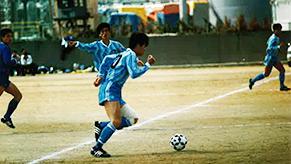 少年時代、サッカー王国静岡でその才能を開花させた