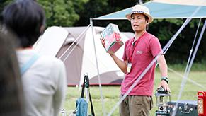 キャンプカレッジなどユーザー向けのイベントでも活躍する