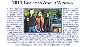 2011年に、コールマングループから初めてJardenawardに選出された際の記事。その偉業は今も語り継がれる